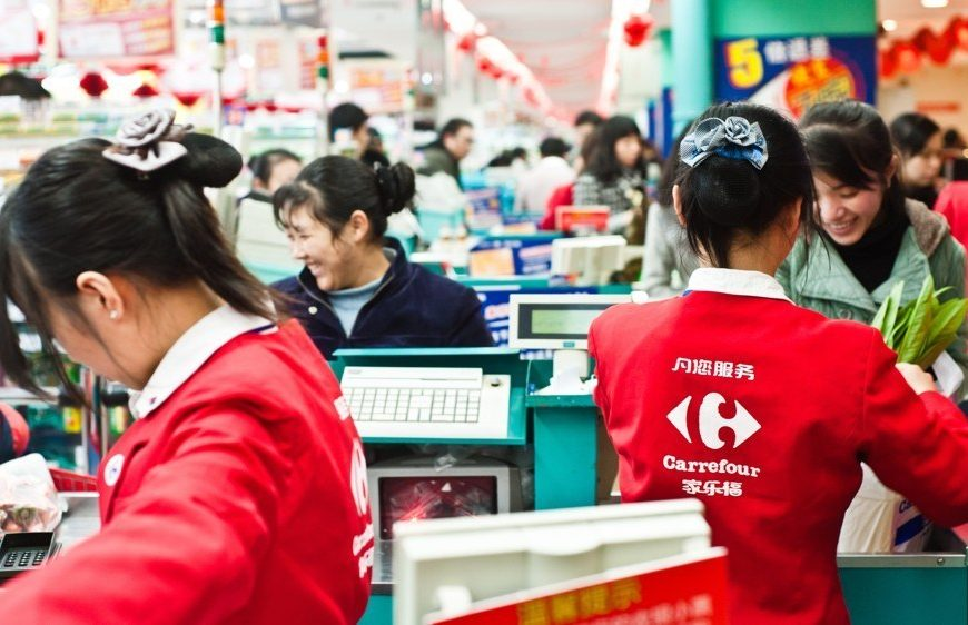 Carrefour prepares to exit China