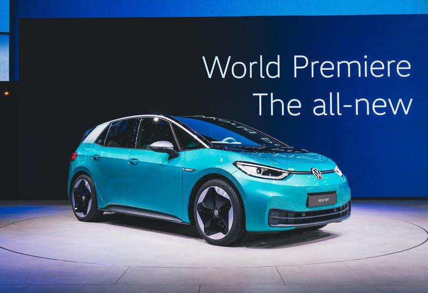 2019 Frankfurt Auto Show Starts