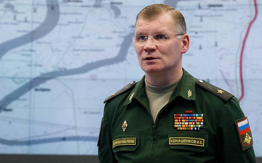 Russian Defense Ministry Publishes Evidence of US Oil-Smuggling From Syria