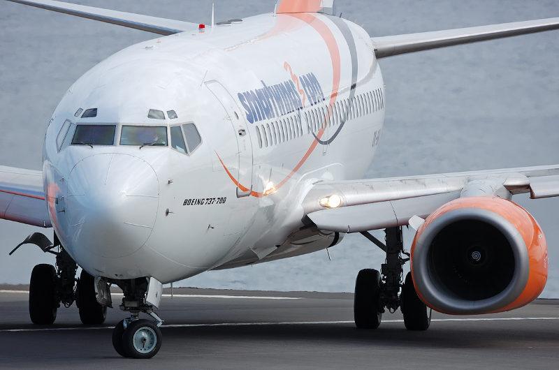 Smartwings požádají stát o 900 milionů korun