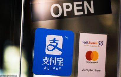 Ant ze skupiny Alibaba uvede akcie v Hongkongu a Šanghaji