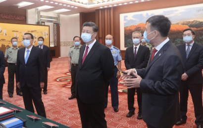 President Xi Launches Purge Against China's Deep State